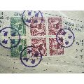 中华人民共和国印花税票(sh85603179)_7788旧货商城__七七八八商品交易平台(7788.com)