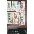 三套币流通小全套(sh86880990)_7788旧货商城__七七八八商品交易平台(www.0iy0.cn)