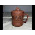 紫砂杯(sh86894477)_7788旧货商城__七七八八商品交易平台(www.0iy0.cn)
