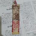 建国初-杭州纪念塔-丝绣书签(sh86952237)_7788旧货商城__七七八八商品交易平台(7788.com)