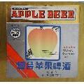 烟台苹果啤酒标(sh87269089)_7788旧货商城__七七八八商品交易平台(7788.com)