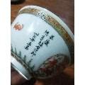 一批老�瓷器,�欣�p(sh88344068)_7788�f�商城__七七八八商品交易平�_(7788.com)