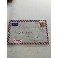 贴儿童系列邮票实寄封(118)(sh90229212)_7788旧货商城__七七八八商品交易平台(7788.com)