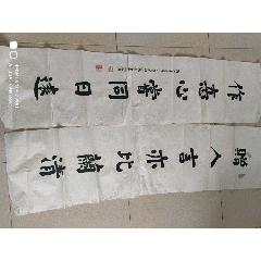 李風亭書法(sh94051504)_7788舊貨商城__七七八八商品交易平臺(7788.com)