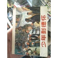 上海(sh94675507)_7788舊貨商城__七七八八商品交易平臺(7788.com)