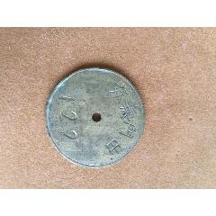 五十年代手刻銅牌(sh94758387)_7788舊貨商城__七七八八商品交易平臺(www.799868.live)