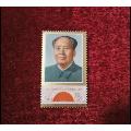 毛主席像紀念郵票(sh94990324)_7788舊貨商城__七七八八商品交易平臺(www.799868.live)