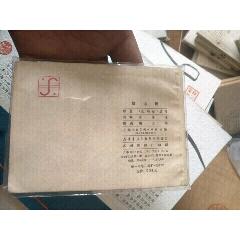 上海(sh94991473)_7788舊貨商城__七七八八商品交易平臺(www.799868.live)