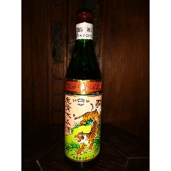 壓蓋養生酒(sh94994379)_7788舊貨商城__七七八八商品交易平臺(www.799868.live)