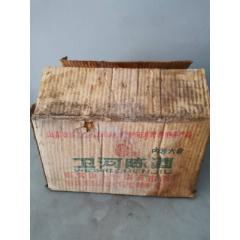 96年山東臨清衛河陳酒50±1極美品相一箱