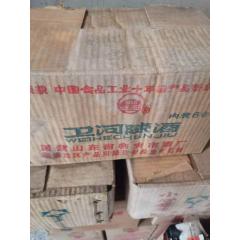 93和94年山東臨清衛河陳酒紅盒綠盒黃盒各一箱