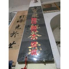 茶文化牌匾~~