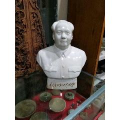 唐山红卫瓷厂毛主席瓷像