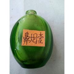 民國玻璃青綠色鼻煙壺(sh108084018)_7788收藏__收藏熱線