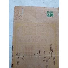 香港三井洋行燕梳收條(sh108109830)_7788收藏__收藏熱線