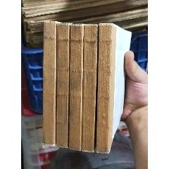 全新抄录本:198?年、100页/本、五本。保真包老。回味无穷。