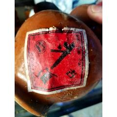 斗古酒一瓶、90年代左右、产地湖南省、