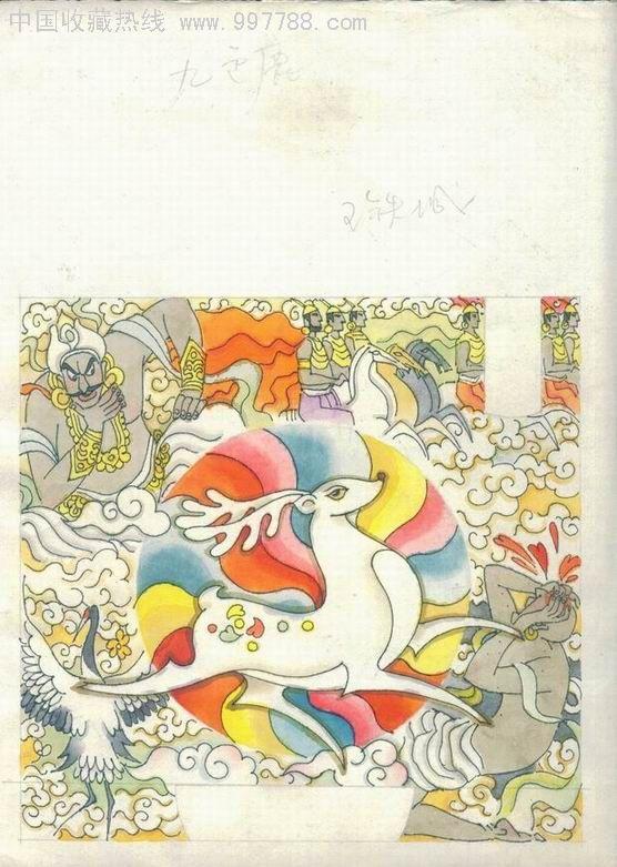 九色鹿简笔画图片九色鹿的故事