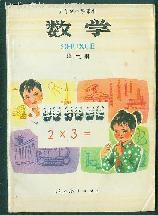 设计数学书创意封面