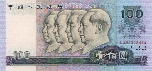 第一文学网第1页_1980版100元人民币价格