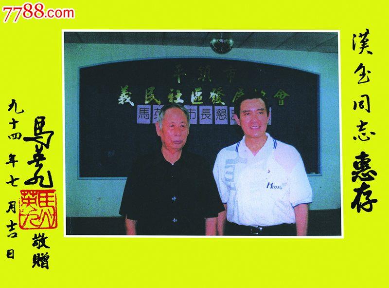 台湾王汉金举办海峡两岸名家书画v院子活动照片,钱栋廷平阴院子锦水别墅图片