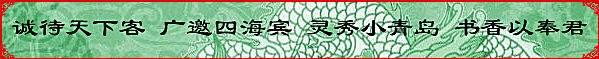 青�u��香_商店banner_7788�f�商城__七七八八商品交易平�_(7788.com)