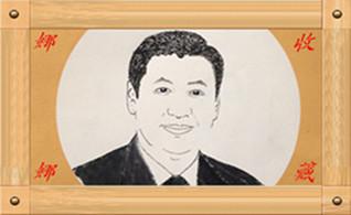 娜娜收藏_商店logo_7788舊貨商城__七七八八商品交易平臺(www.799868.live)