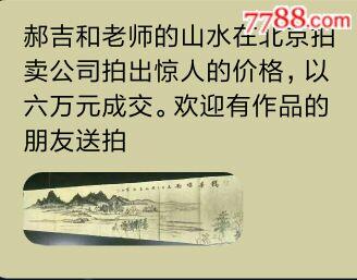 郝吉和工作室_商店logo_7788旧货商城__七七八八商品交易平台(7788.com)