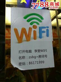 七联盟_商店logo_7788旧货商城__七七八八商品交易平台(7788.com)