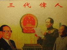 田园藏友_商店logo_7788旧货商城__七七八八商品交易平台(7788.com)