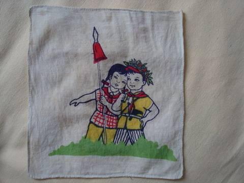 文革人物小手绢--儿童团