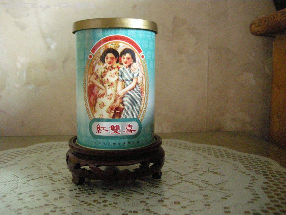 7788收藏__中国收藏热线 >> 首页 >> 拍卖 >> 烟标/烟盒 ...