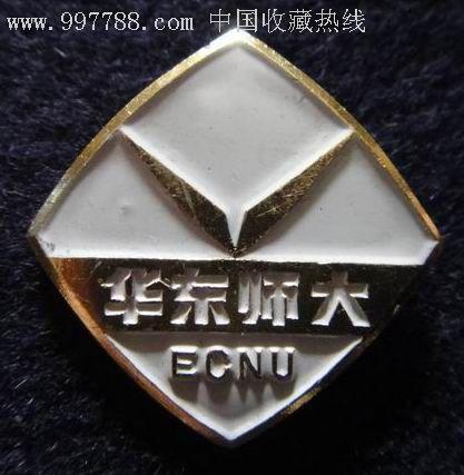 华东师范大学_第1张