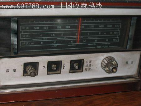 春雷晶体管收音机_价格元