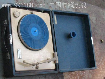 中华206唱机_价格元【新时空古董店】