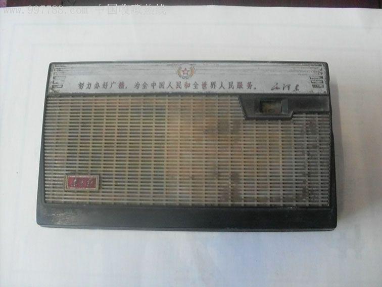东方红收音机一部