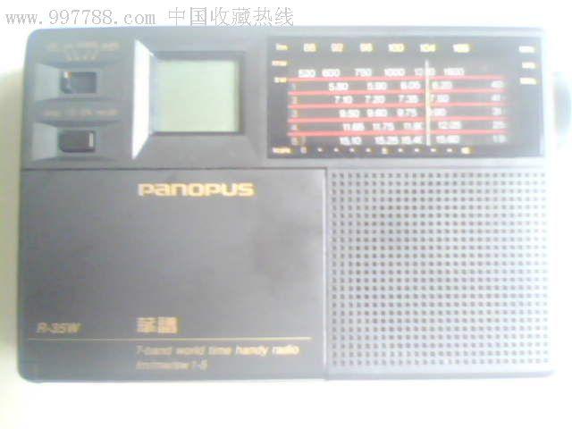 华谱收音机