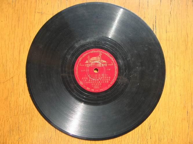弹起我心爱的土琵琶合唱谱五线谱 弹起我心爱的土琵琶 弹起心爱的土