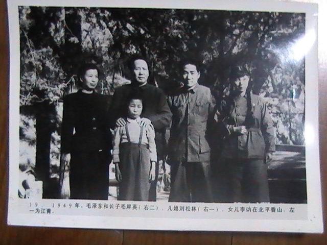 毛主席和他的儿女 - 烟雨潇湘 - kangpei28的博客