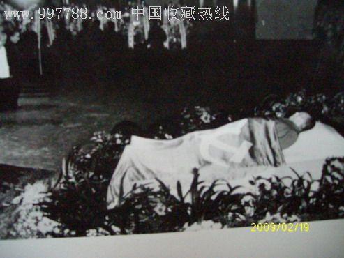 1976年9月毛主席逝世 - 烟雨潇湘 - kangpei28的博客