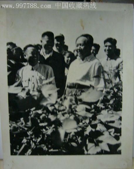 60年代毛主席参观农村的原版10寸照片37.