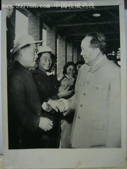 60年代毛主席参观工厂的10寸原版照片37.