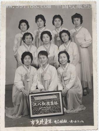 老照片_安图明月【中国收藏图片
