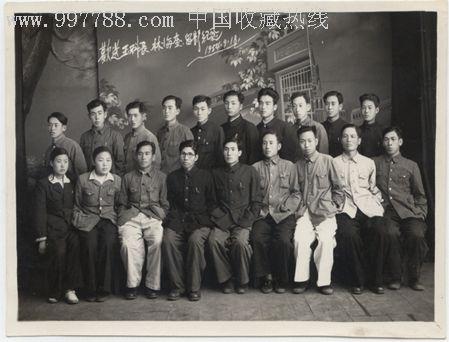 老照片_安图明月【中国收藏热线】图片