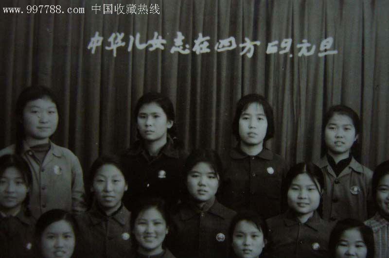 中华儿女志在四方
