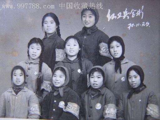 红*兵合影---秦皇岛东风照相馆_老照片_笨鸟斋【中国