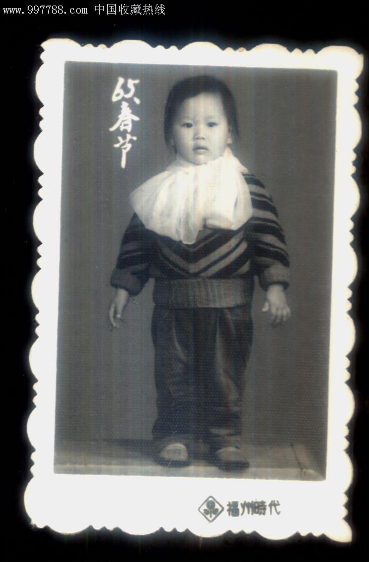 可爱,儿童老照片---4厘米*6厘米