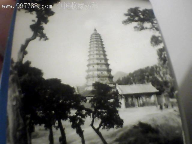 早期洪洞广胜寺飞虹塔照片