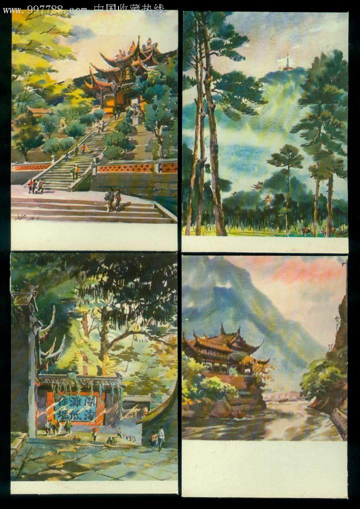 都江堰(水彩画明信片)