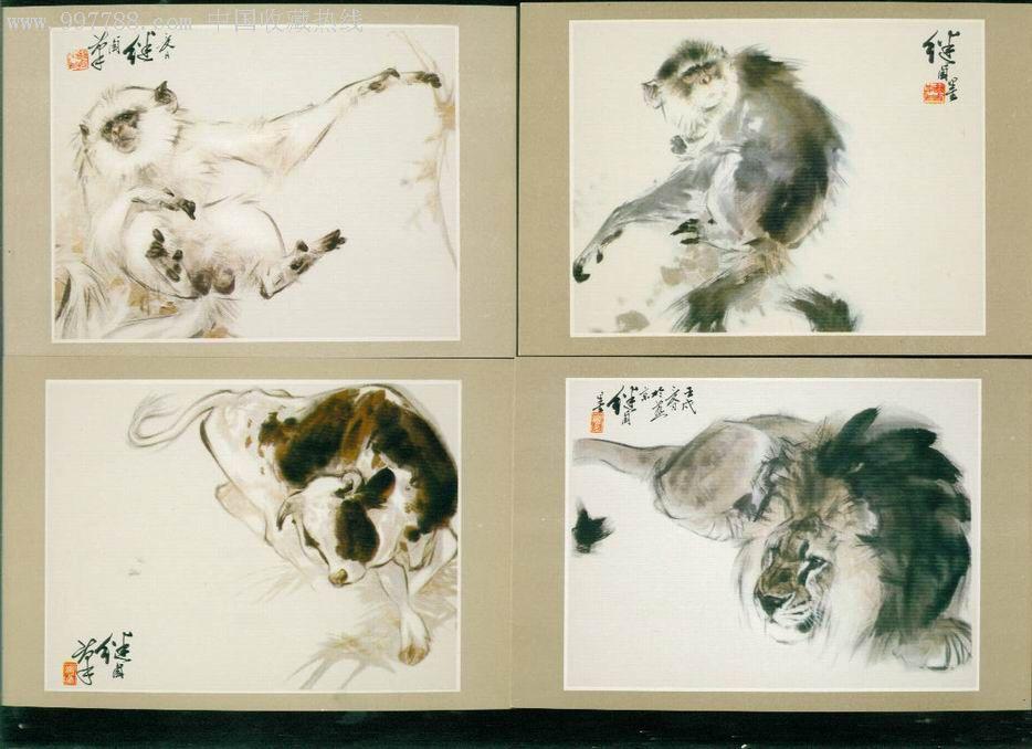 刘继卣动物画选明信片一套10张带封